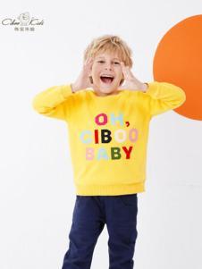 奇宝乐园童装黄色字母T恤