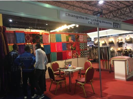 埃塞俄比亚国际纺织工业展