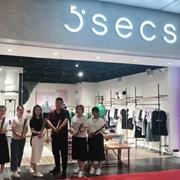 """5secs五秒服饰强势进驻广州""""西城都荟""""购物广场!"""