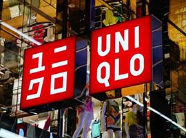 优衣库母公司第三季度利润猛涨93% UT系列与中华市场是主力