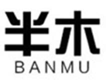 上海喜及松实业有限公司