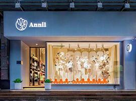 维格娜丝预计净利增长145%-165% 加强多品牌立体化