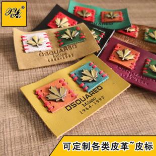 石狮鑫亿辅料皮标皮牌定做_牛仔裤商标logo定制