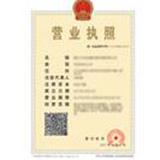 上海喜及松实业有限公司企业档案