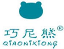深圳市美芬特贸易有限公司