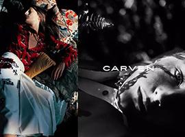 在年轻化浪潮前 时装品牌Carven破产将再次易主
