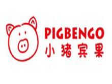 小猪宾果童装品牌