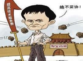 """全国首例电商平台诉""""刷手""""案:阿里索赔1元获胜"""