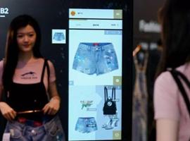淘宝搭建概念店 大概这就是未来逛街买衣服的样子