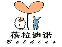 香港蓓拉迪諾服飾有限公司
