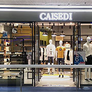 新店开业|CAISEDI凯施迪广州增城万达广场店盛装开业