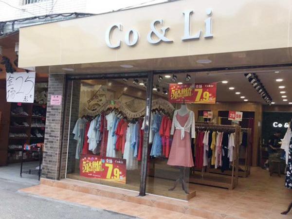 CO&LI店铺展示
