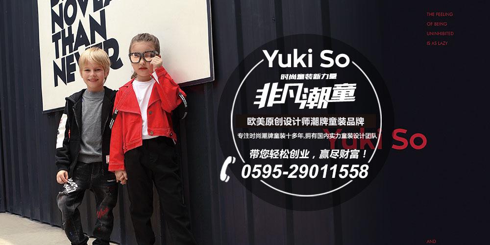 YukiSoYukiSo