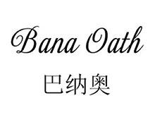 巴纳奥皮革皮草品牌