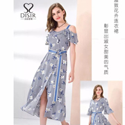 DISIR迪丝爱尔女装2018秋季新品上市
