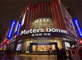 6月份中国零售业有所反弹 服饰需求持续疲弱