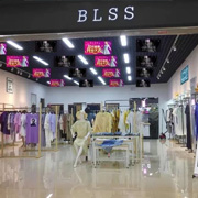「喜讯」燃!爆!恭喜BLSS布伦圣丝女装番禺店火热营业!!