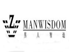 广州男人智造服饰有限公司