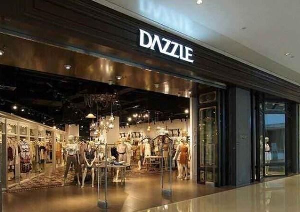 地素时尚半年报:净利润仅增1.7% 核心品牌毛利率下降