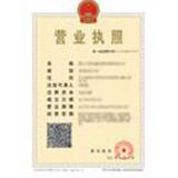 拉尔夫劳伦贸易(上海)有限公司企业档案