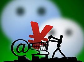微信上线官方精品店 小程序内可以直接购物了