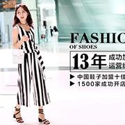 丹比奴品牌女鞋,用简单诠释时尚的典范