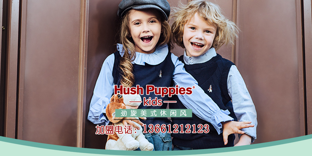 暇步士Hush Puppies