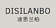 杭州瑞陶服饰有限公司