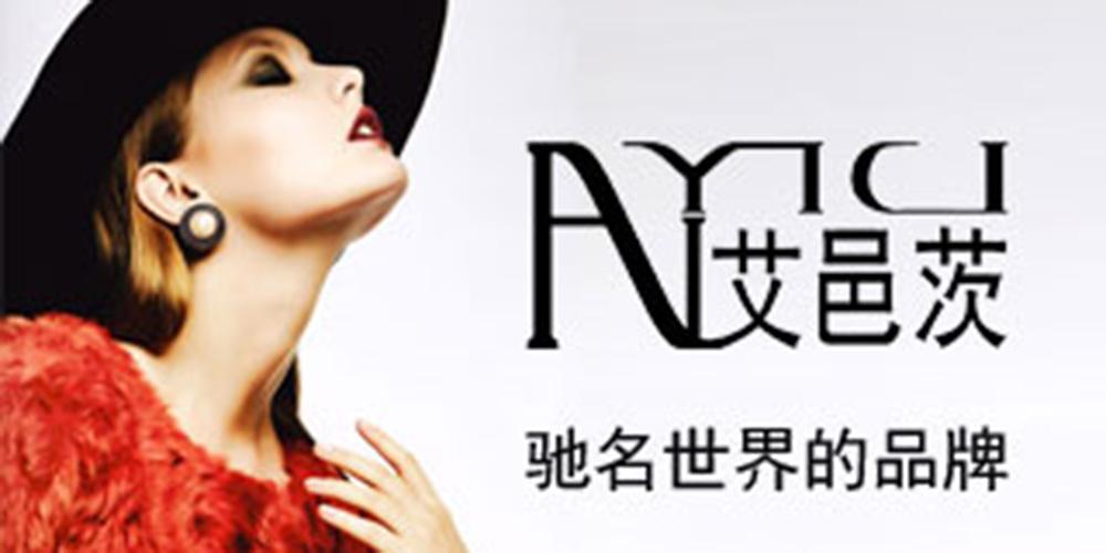 廣州市眾辰衣家服飾有限公司
