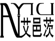 广州市众辰衣家服饰有限公司
