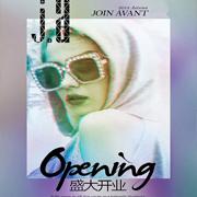 【New Store】JA热浪潮袭昆明!8.2闪耀全城!