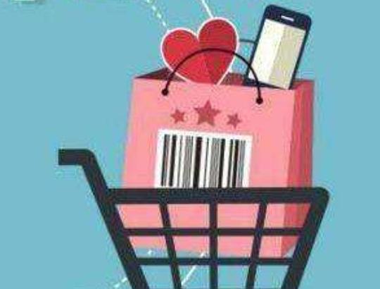 上半年零售业市场亮点纷呈 30余家零售公司预喜