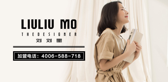 LIULIU MO刘刘墨韩国设计师女装加盟