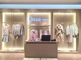 鄂尔多斯品牌价值931.58亿元 居中国纺织服装行业第一位