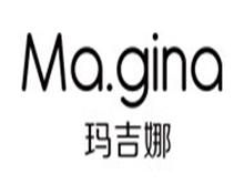 玛吉娜女装品牌