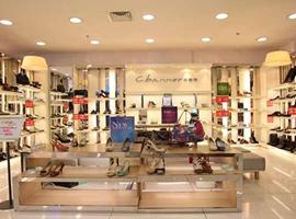 南京鞋企千百度股价周二最多狂泻70% 创上市新低