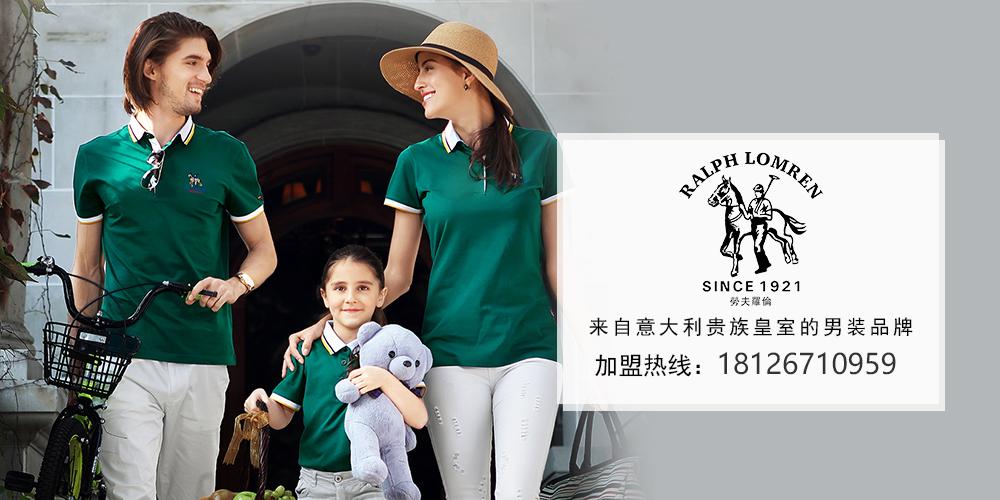 惠州市老铭人服饰有限公司