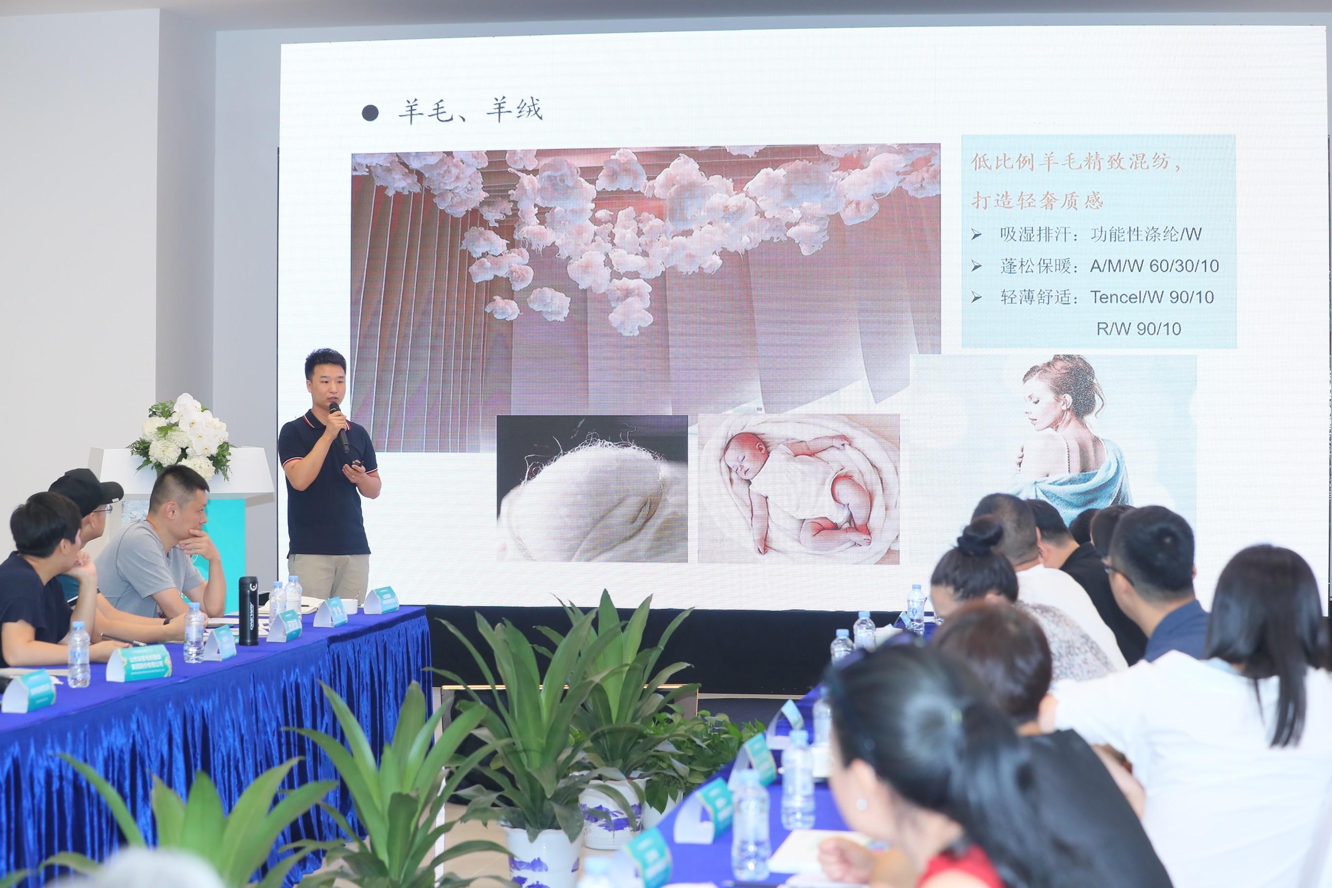 山东联润新材料科技有限公司开发部部长