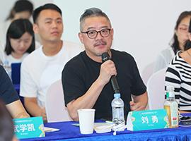 刘勇:差异化打造离不开对品牌内涵与文化理念的锻造