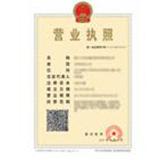 北京市源烽世纪商贸有限责任公司企业档案