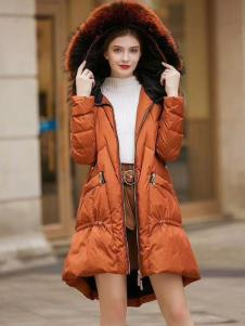 衣佰芬橘色保暖羽絨服