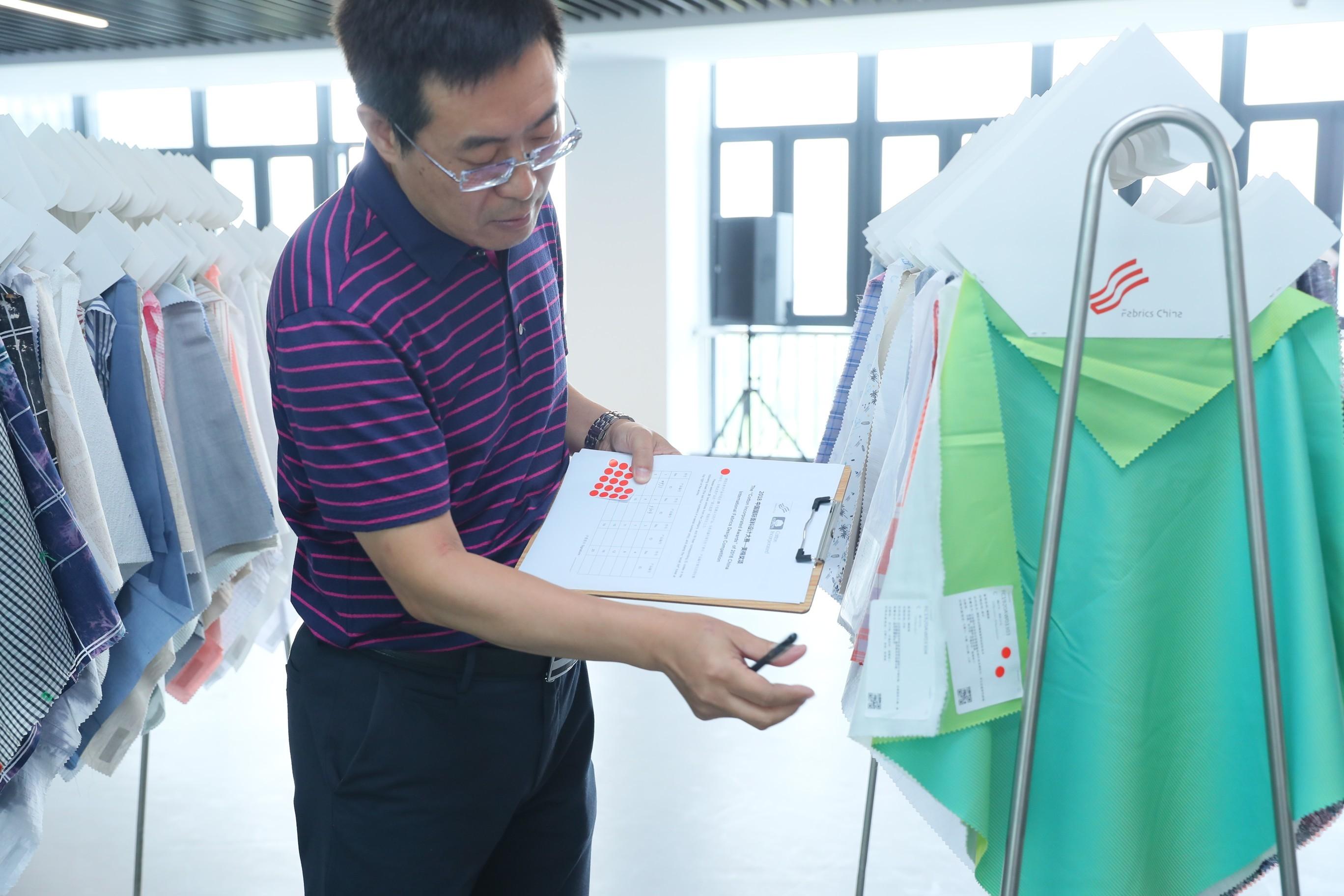 国家纺织产品开发中心总工程师 陈宝建