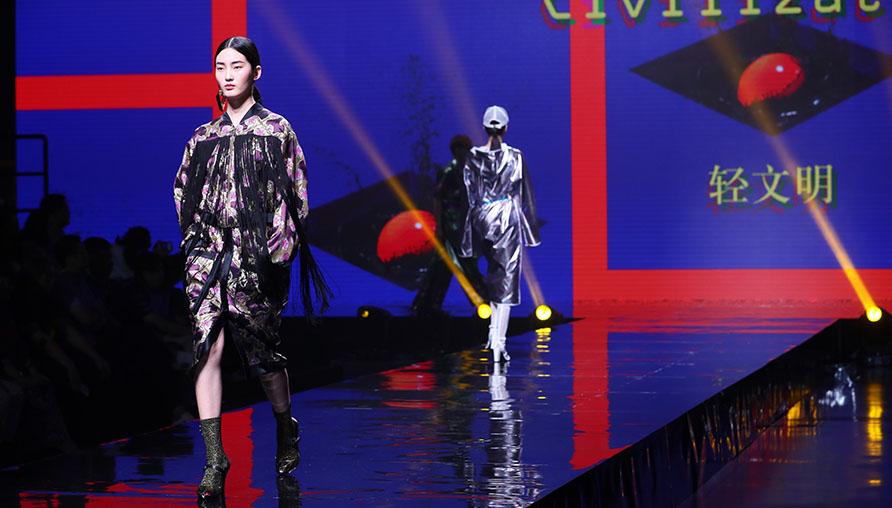 2019春夏中国纺织面料流行趋势暨新锐设计师发布秀