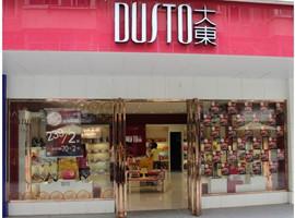 横扫低价鞋业市场 大东创始人的策略和忧虑