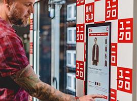优衣库在旧金山机场设立自动贩卖机 和其他有何区别?