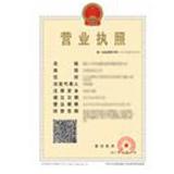 杭州蓬勃服饰有限公司企业档案