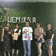 恭喜UEM优衣美又迎来签约喜讯!