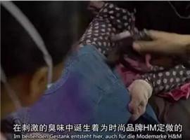 """快时尚界的""""长春长生"""":牛仔裤非法旧洗厂"""