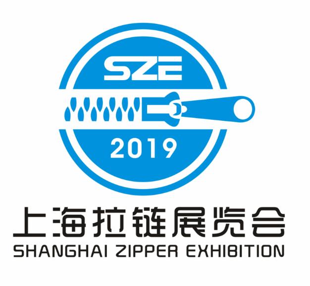 2019中国(上海)国际拉链设备展览会