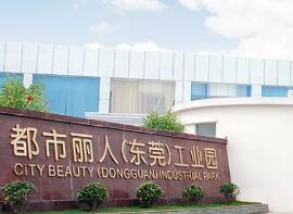 都市丽人主席郑耀南及其一致人增持都市丽人12.6万股